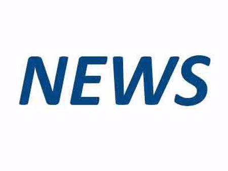 Bild för kategori Nyheter